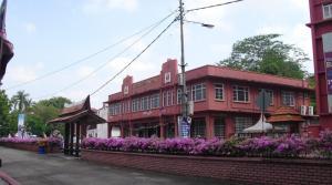 Contoh Museum Melaka