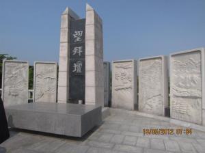 Tugu atau monumen peringatan. Sumber foto: Dokumen pribadi
